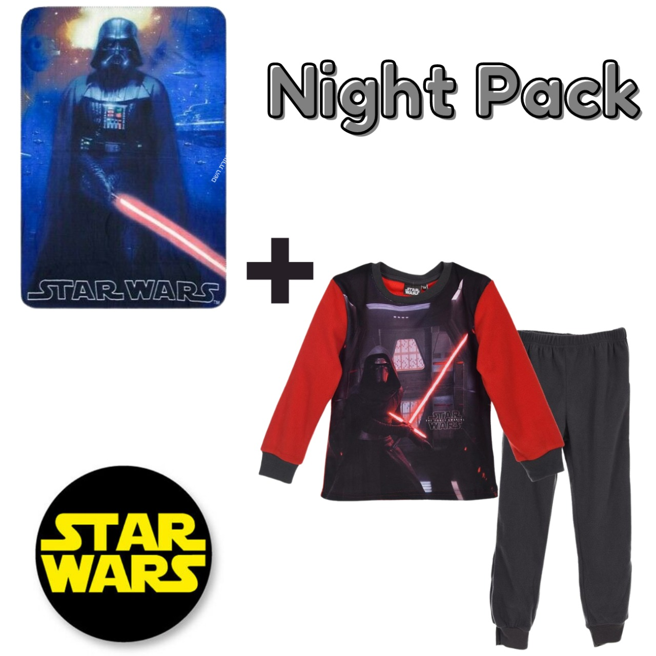 Night Pack Pyjama + Plaid Star Wars Dark Vador & Kylo Ren - Tailles 2 ans à 8 ans